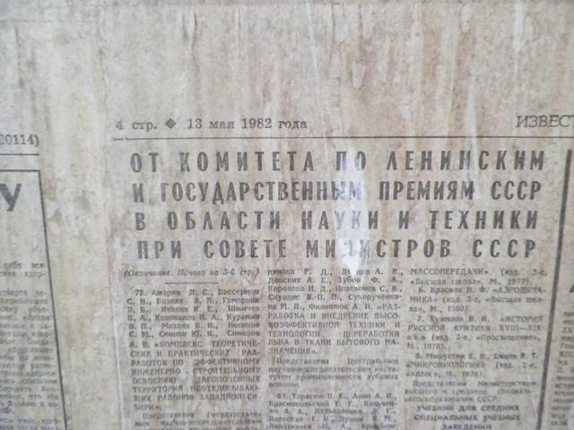http://s3.uploads.ru/XEeOU.jpg