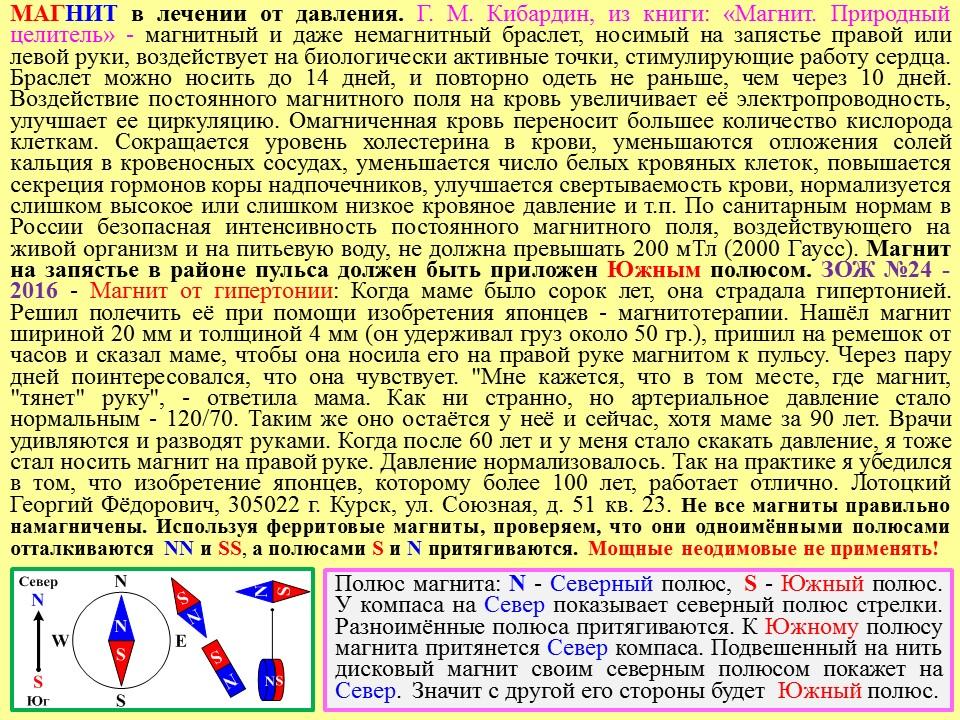 http://s3.uploads.ru/XFvDR.jpg