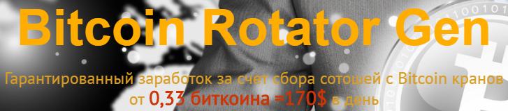 http://s3.uploads.ru/XHq5c.png