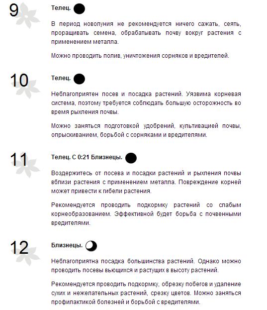 http://s3.uploads.ru/XJ37n.png