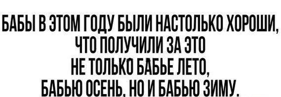 http://s3.uploads.ru/XMbR1.jpg
