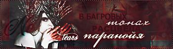 http://s3.uploads.ru/XMikA.png