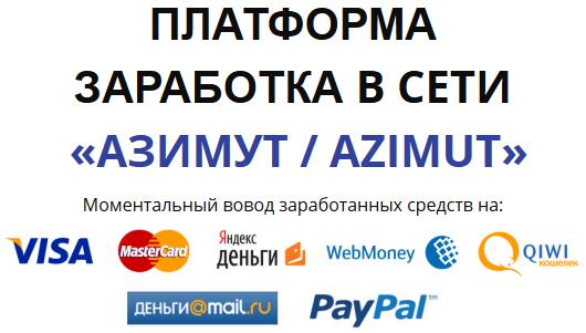 http://s3.uploads.ru/XPV5F.png