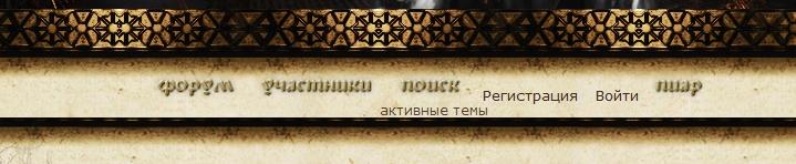 http://s3.uploads.ru/XRSqT.jpg
