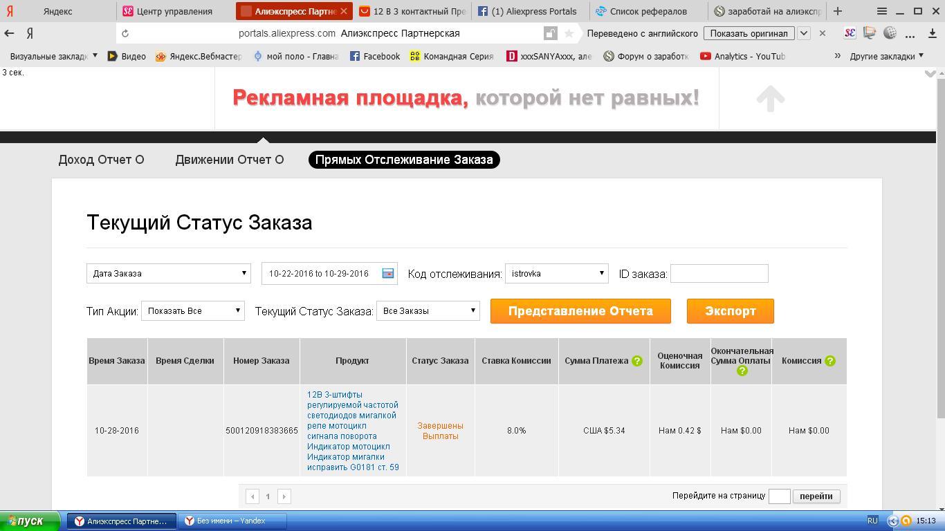 http://s3.uploads.ru/XTEBk.jpg