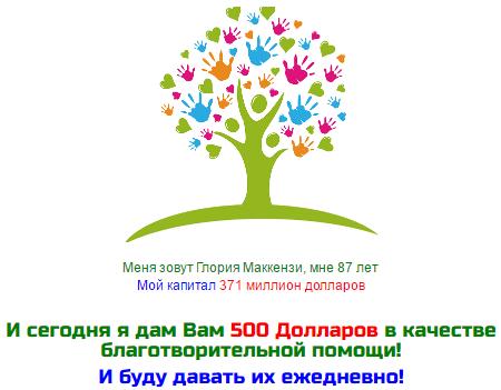 http://s3.uploads.ru/XUT3e.png