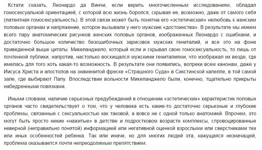 http://s3.uploads.ru/Xfxui.jpg