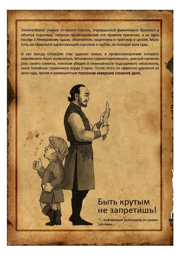 http://s3.uploads.ru/XkTHc.png
