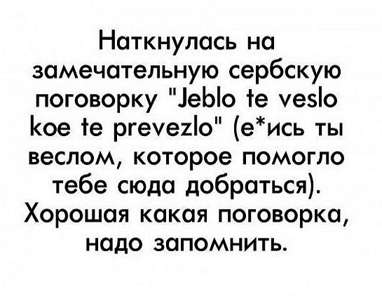 http://s3.uploads.ru/Xn6oV.jpg