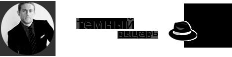 http://s3.uploads.ru/Xnjba.png