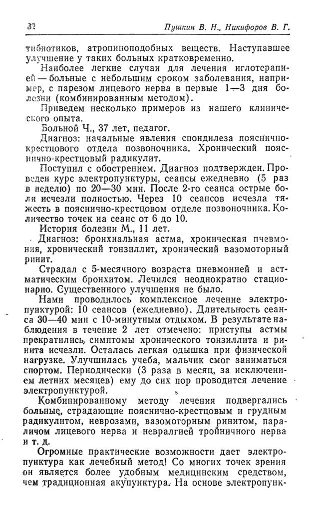 http://s3.uploads.ru/Xr2Ap.jpg