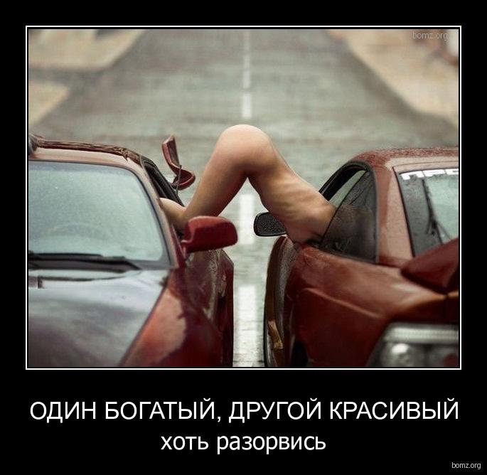 http://s3.uploads.ru/XtQ9D.jpg