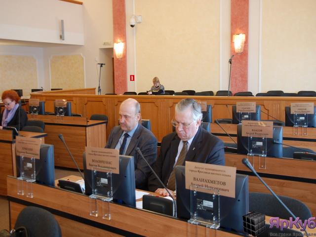 Временная комиссия рассмотрела систему налогообложения.