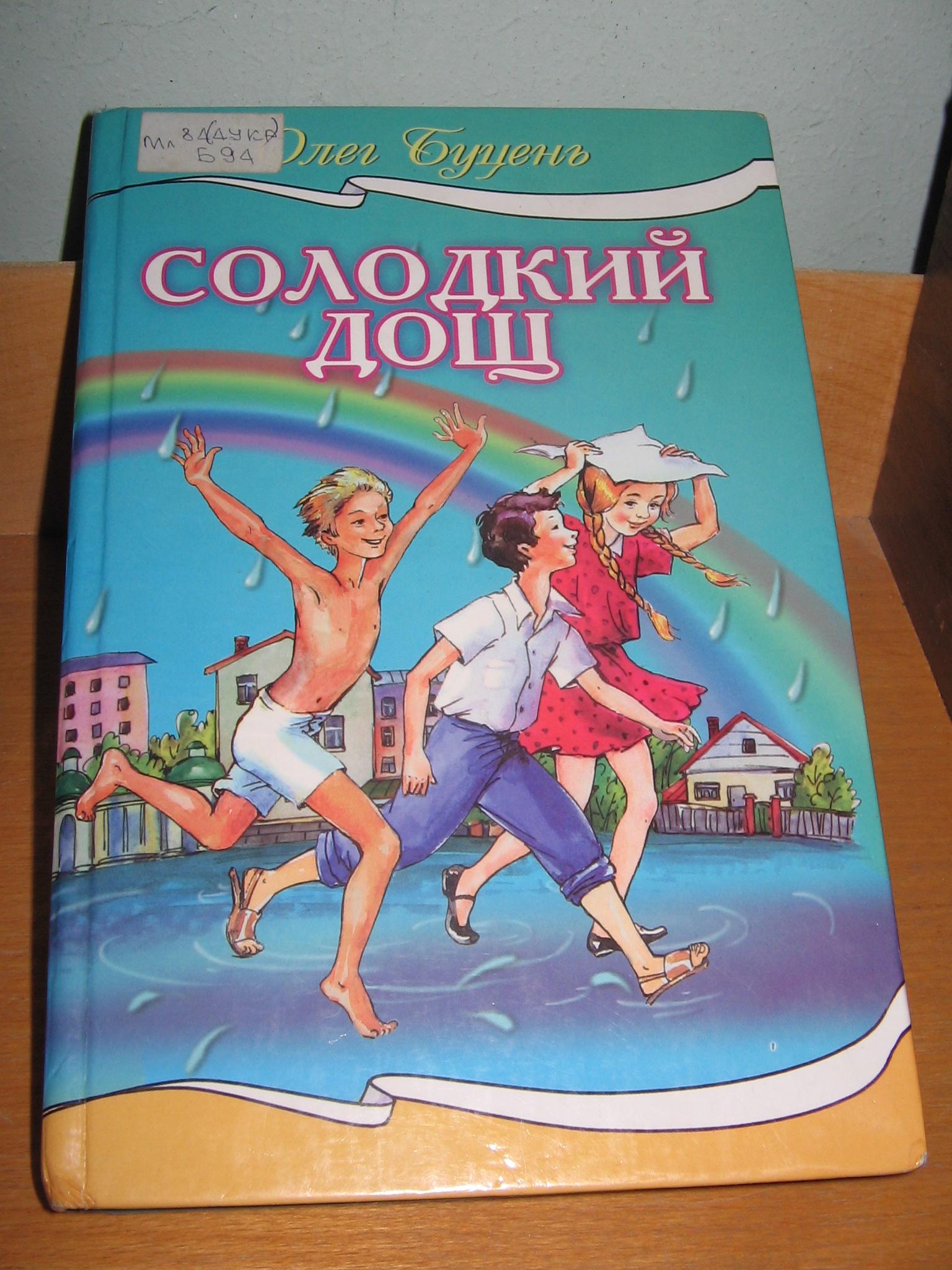 http://s3.uploads.ru/Xvhds.jpg