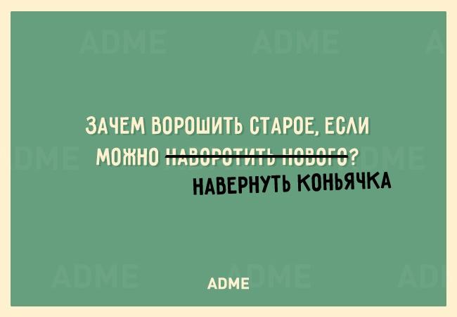http://s3.uploads.ru/XxlFR.jpg