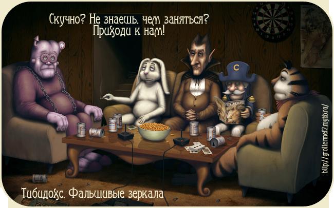http://s3.uploads.ru/Y4No5.png