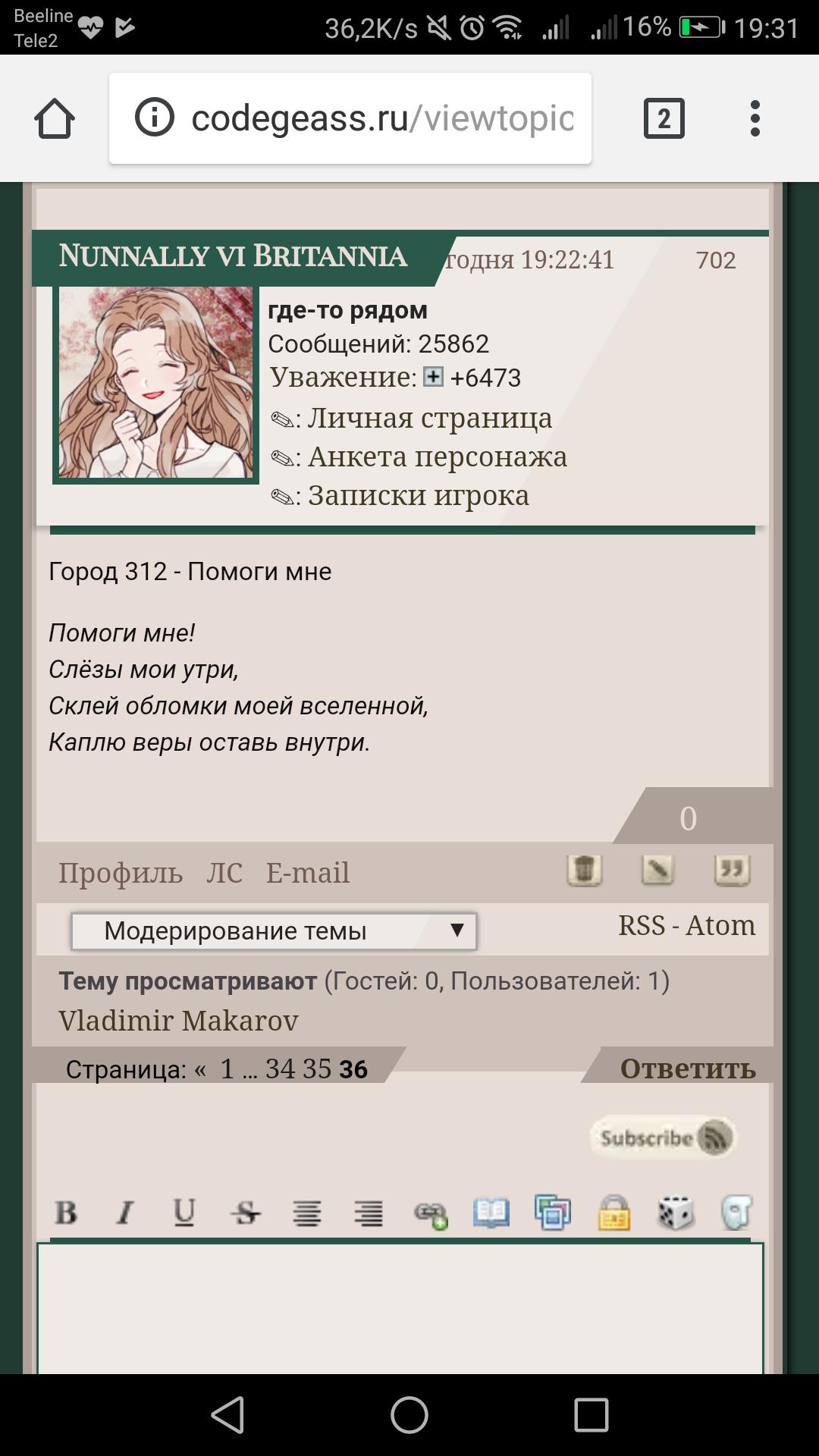 http://s3.uploads.ru/Y8STA.png
