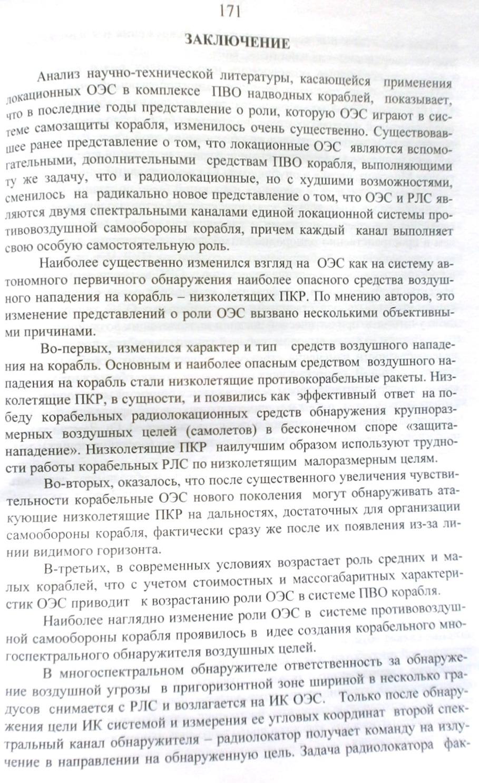 http://s3.uploads.ru/YHv17.jpg
