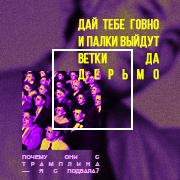 http://s3.uploads.ru/YIx6d.png