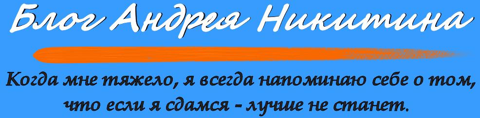 Скрипт WebberGet версия 4.4 приносит 350 рублей за час работы YKnsz