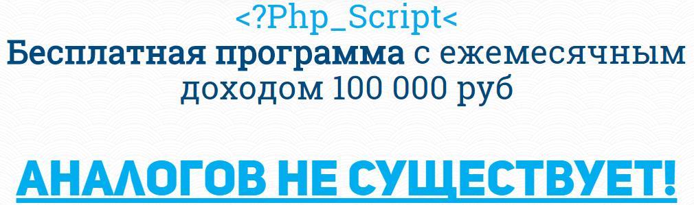 http://s3.uploads.ru/YNgzW.jpg