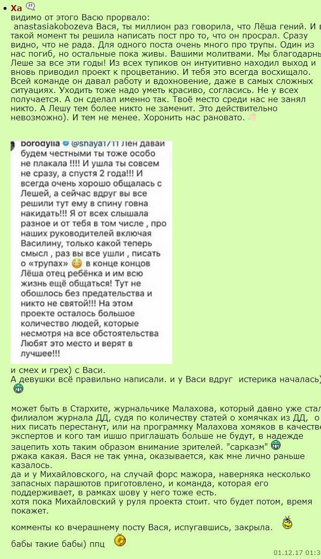 http://s3.uploads.ru/YQWtJ.jpg