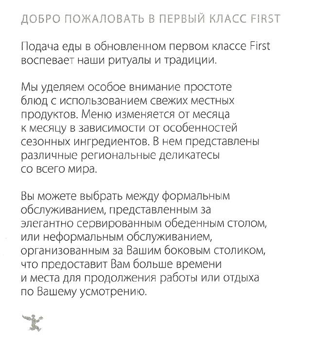 http://s3.uploads.ru/YZ81s.jpg