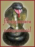 http://s3.uploads.ru/YZxUv.jpg