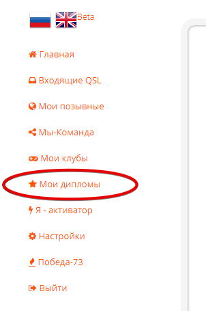 http://s3.uploads.ru/YhFle.png