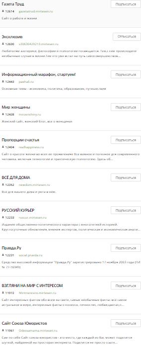 http://s3.uploads.ru/Yl2m3.png