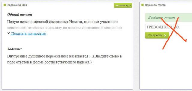 http://s3.uploads.ru/YnKJM.jpg
