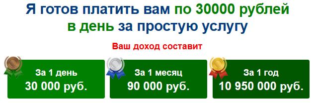 http://s3.uploads.ru/YrF26.png