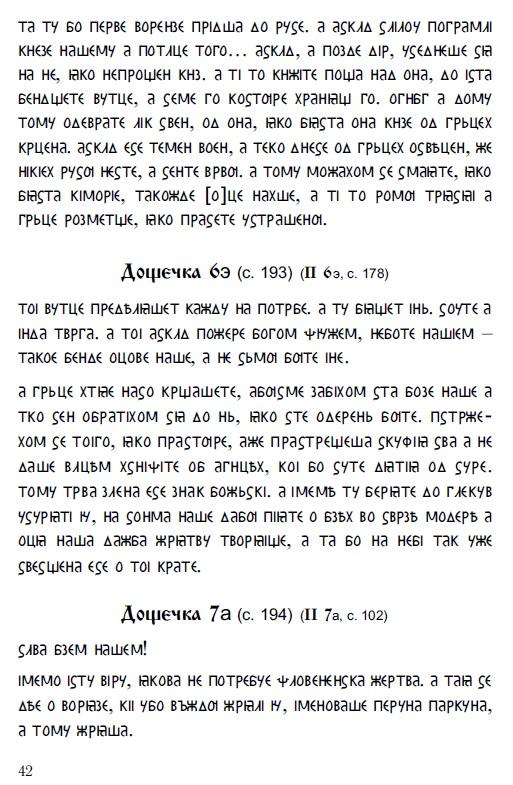 http://s3.uploads.ru/YuyUJ.jpg