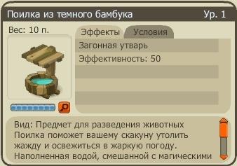 http://s3.uploads.ru/Z0baj.jpg