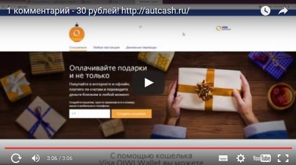 http://s3.uploads.ru/Z3GLl.jpg