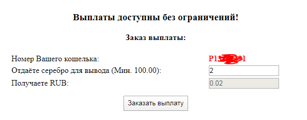 http://s3.uploads.ru/Z3Xo5.png