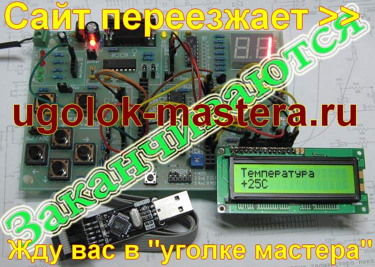http://s3.uploads.ru/Z3bmY.jpg