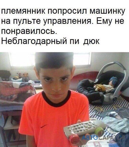 http://s3.uploads.ru/Z7WY5.jpg