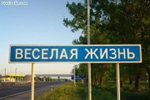 http://s3.uploads.ru/ZD3o8.jpg