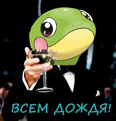 http://s3.uploads.ru/ZK4Wz.jpg