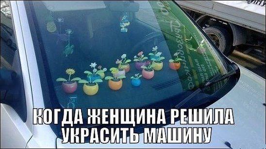 http://s3.uploads.ru/ZLyVH.jpg