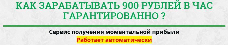 http://s3.uploads.ru/ZVNKr.jpg
