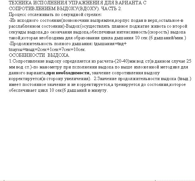 http://s3.uploads.ru/ZXH95.png