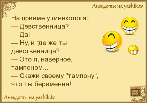 http://s3.uploads.ru/ZXpRi.png