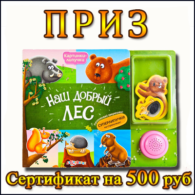 http://s3.uploads.ru/ZYF0L.jpg