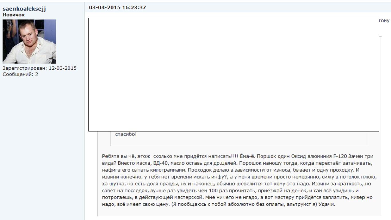 http://s3.uploads.ru/ZdaPM.jpg