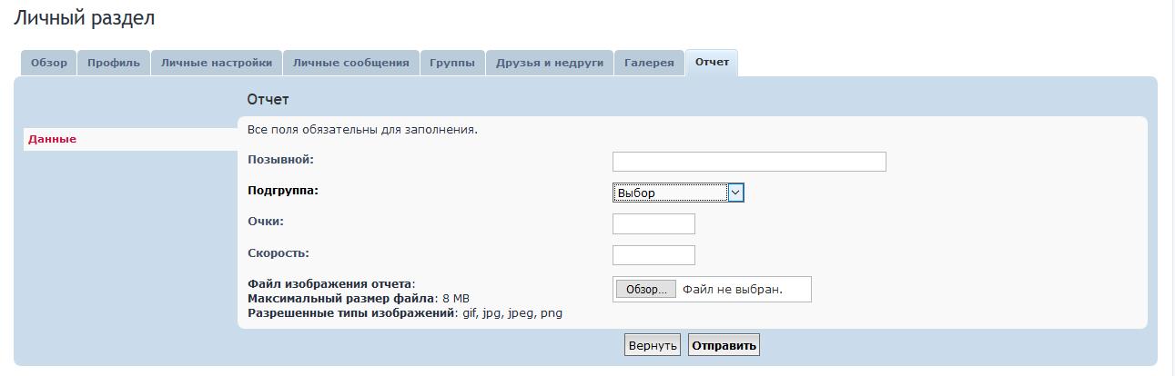 http://s3.uploads.ru/ZmxyK.jpg