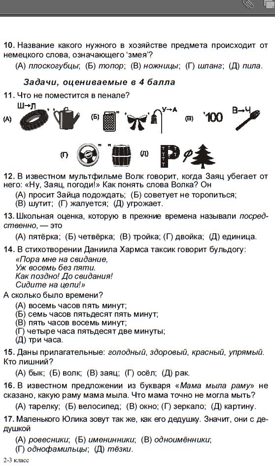 http://s3.uploads.ru/ZuKps.png