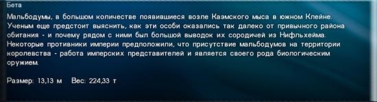 http://s3.uploads.ru/a0FRq.jpg