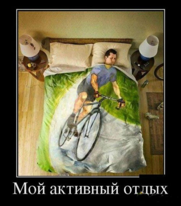http://s3.uploads.ru/a80K2.jpg